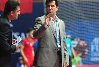 واکنش سرمربی تیم ملی فوتسال به بازی مشکوک در لیگ نوجوانان