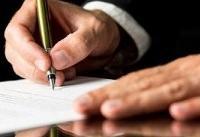 اطلاعات مشترک بیمه ای و مالیاتی از اواخر مهرماه مبادله می شود