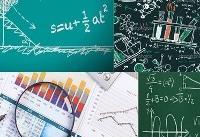 رقابت دانشآموزان در حوزههای علوم پایه در دانشگاه امیرکبیر