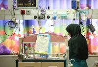 بستری ۷۰ هزار بیمار خارجی در بیمارستانهای مختلف کشور