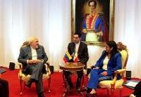 رایزنی ظریف با معاون اول رییسجمهور ونزوئلا در مورد آخرین تحولات منطقهای و بینالمللی