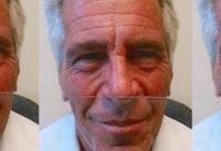 Palm Beach Sheriff Investigating Handling of Jeffrey Epstein's 2009 Work Release