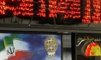 افت ۳۵۳ واحدی شاخص بورس تهران/شاخص کل ۲۴۶ هزار و ۴۳۷ واحدی شد