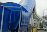 نگهداری پل های مکانیزه عابرپیاده در شرایط تحریم سخت است