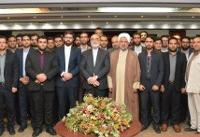 سند تحول پنجساله و بیستساله سازمان بازرسی کل کشور تدوین شده است