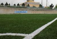 سیر تا پیاز وضعیت استادیومهای لیگ دسته یک + تصویر