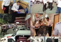 واژگونی اتوبوس حامل زائران عراقی در ایران