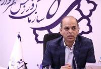 کمک داور سابق فوتبال معاون سازمان ورزش شهرداری تهران شد