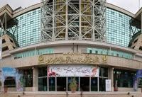 موفقیت پزشکان شیرازی در درمان نوزاد مبتلا به صرع