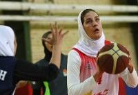 قهرمانی تیم فردوسی مشهد در بسکتبال المپیاد دانشجویان دختر