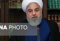 ویدئو / سخنان رئیسجمهور در جمع مدیران ارشد بخش مسکن - ۲۹ تیر ۹۸