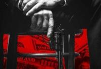 The Return of the Godfather: The Old Mafia Is New Again
