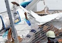 سقوط مرگبار هواپیما روی فروشگاهی در آلمان