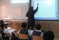 ۱۲۲ هزار کلاس درس در کشور هوشمند هستند