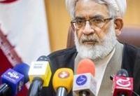 دادستان کل ایران: شرطبندی حتی در فضای مجازی هم حرام است