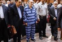 سومین جلسه محاکمه محمدعلی نجفی آغاز شد