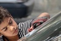 کودکان کار دوباره به خیابان بازمی گردند/ انتقاد از نحوه ساماندهی