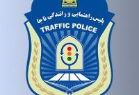معرفی رؤسای پلیس ترافیک شهری و مرکز صدورگواهینامه پلیس راهور