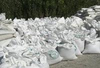 شرکتهای خارجی از فروش سموم به ایران خودداری میکنند