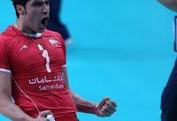 شروع اردوهای تیم ملی والیبال برای انتخابی المپیک/ شهرام محمودی دعوت شد