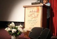 عباس بلوندی از طراحی صحنه و لباس «سرو زیر آب» گفت