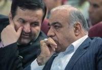 حضور شرکت بازار تهاتر ایرانیان در همایش بین المللی اقتصاد شهری