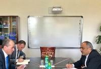سفیر کشورمان در تاجیکستان با وزیر انرژی و ذخایر آب این کشور دیدار کرد