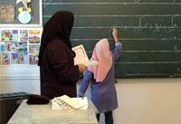 ثبت&#۸۲۰۴;نام دانش آموزان به شرط تأمین کاغذ و ماژیک !