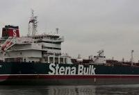UK considering options over seized ship: minister