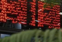 رشد ۳ هزار و ۲۲۴ واحدی شاخص بورس تهران