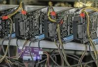 کشف مزرعه استخراج ارز دیجیتال در یک مجتمع صنعتی در شازند
