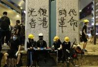 The Latest: Hong Kong police use tear gas on protesters