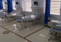 اقامت نامناسب بیماران در بیمارستان ها کاهش می یابد