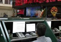 سهامداران در انتظار گزارشهای ۶ ماهه