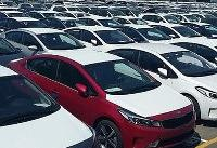 پایان مهلت ترخیص خودروهای دپو شده/ ۶۴۰۰ خودرو منتظر تمدید مهلت