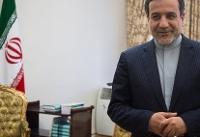 عراقچی پیام روحانی را برای مکرون برد