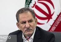 معاون اول رئیس جمهور:تحریمهای کنونی نمیتواند مانع پیشرفت ایران شود