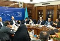 تفاهم نامه همکاری با معاونت توسعه کارآفرینی و اشتغال وزارت کار امضا شد