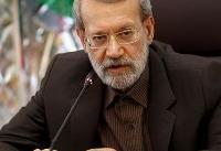 تبریک «لاریجانی» به رئیس بنیاد مستضعفان و رئیس کمیته امداد