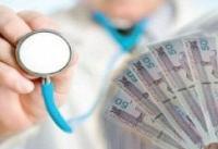 هزینه تربیت یک پزشک عمومی چقدر است؟