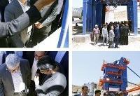 افتتاح خط تولید آسفالت پلیمری در کشور