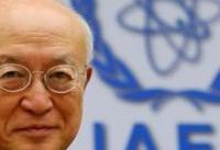 یوکیا آمانو، مدیر کل آژانس بینالمللی انرژی اتمی درگذشت