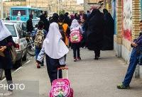 تبعات عملکرد جزیرهای آموزش و پرورش