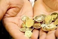 قیمت طلا، قیمت سکه و قیمت مثقال امروز ۹۸/۰۴/۳۱