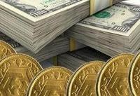 نرخ ارز، دلار، سکه و طلا در بازار امروز سهشنبه یک مرداد