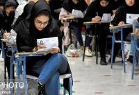 شرایط و نحوه شرکت مهارت آموزان معلمی در «آزمون اصلح» اعلام شد