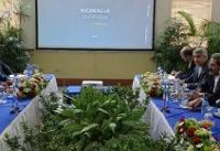 راههای توسعه و تقویت روابط دو جانبه ایران و نیکاراگوئه بررسی شد