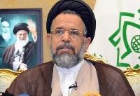 آگاهی اطلاعاتی ایران بسیاری توطئهها را در نطفه خفه کرد