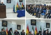 امضاء یادداشت تفاهم همکاریهای توسعهای ایران و بولیوی