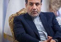 عراقچی: ایران اجازه اخلال در روند کشتیرانی را نمی دهد